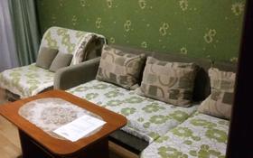 2-комнатная квартира, 55 м², 1/5 этаж посуточно, улица Конституции Казахстана 5 — Жумабаева за 8 500 〒 в Петропавловске