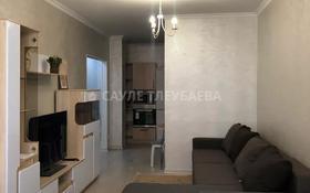 2-комнатная квартира, 70 м², 7 этаж помесячно, Абиша Кекилбайулы 97а за 250 000 〒 в Алматы, Бостандыкский р-н
