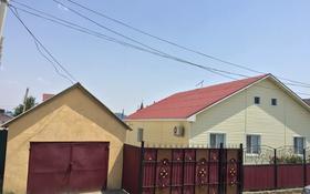 4-комнатный дом, 100 м², 10 сот., мкр Атырау 503 за 30 млн 〒