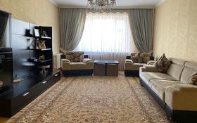 4-комнатная квартира, 125 м², 5/9 этаж, Отырар 10 — Валиханова за 45.5 млн 〒 в Нур-Султане (Астана), р-н Байконур