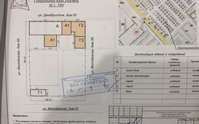 4-комнатный дом, 64.9 м², 5 сот., Молодёжная 61 за 9 млн 〒 в Павлодаре