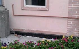 1-комнатный дом, 32 м², 1.7 сот., Гаршина — Суюнбая Гёте за 12 млн 〒 в Алматы, Турксибский р-н