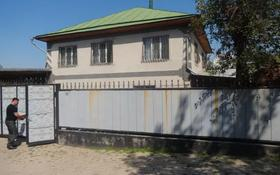 5-комнатный дом, 308.7 м², 0.0836 сот., Абая 116 за 36 млн 〒 в Талгаре