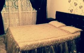 1-комнатная квартира, 36 м² по часам, Алиханова 10а за 1 000 〒 в Караганде, Казыбек би р-н