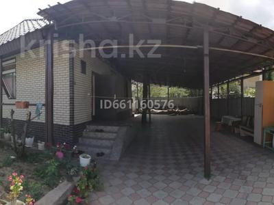 5-комнатный дом, 92 м², 5 сот., Чернышевского 30 Б за 20 млн 〒 в Талгаре