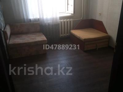 4 комнаты, 90 м², Сатыбалдина 15/1 за 23 000 〒 в Караганде, Казыбек би р-н
