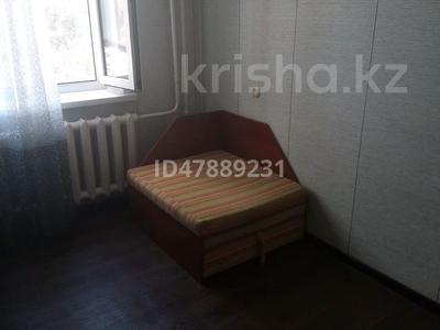 4 комнаты, 90 м², Сатыбалдина 15/1 за 23 000 〒 в Караганде, Казыбек би р-н — фото 3