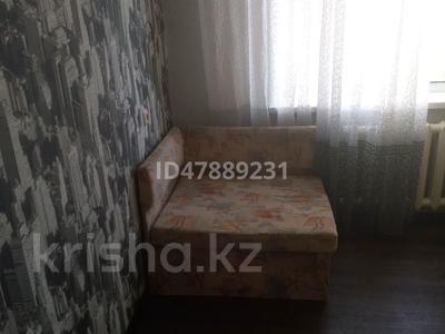 4 комнаты, 90 м², Сатыбалдина 15/1 за 23 000 〒 в Караганде, Казыбек би р-н — фото 4