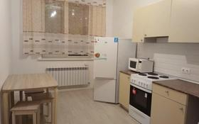 2-комнатная квартира, 65 м², 8/15 этаж помесячно, Улы Дала 9 за 150 000 〒 в Нур-Султане (Астана), Есильский р-н