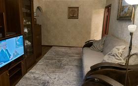 2-комнатная квартира, 50 м², 7/9 этаж, мкр Юго-Восток, 27й микрорайон Университетская 19 — Язева за 15.5 млн 〒 в Караганде, Казыбек би р-н