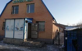 Коммерческая недвижимость за 32 млн 〒 в Нур-Султане (Астана), Сарыарка р-н