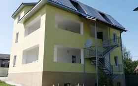 6-комнатный дом, 395 м², 8 сот., мкр Тастыбулак 110 за 65 млн 〒 в Алматы, Наурызбайский р-н