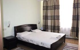 1-комнатная квартира, 33 м² посуточно, мкр Орбита-1, Мустафина 21 — Торайгырова (Фрунзе) за 5 500 〒 в Алматы, Бостандыкский р-н