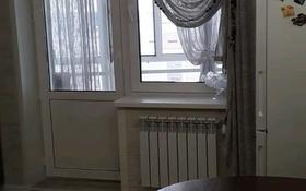 2-комнатная квартира, 75 м², 7/9 этаж, 5 мкр за 23 млн 〒 в Уральске