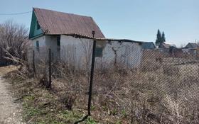 Дача, Жемчужина за 1.1 млн 〒 в Усть-Каменогорске