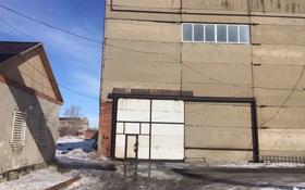 Завод 2 га, Топоркова 35/1 за 230 млн 〒 в Рудном