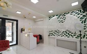 Салон красоты за 68 млн 〒 в Алматы, Ауэзовский р-н