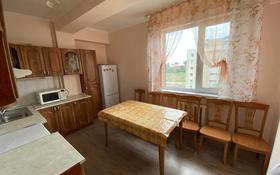 3-комнатная квартира, 101.2 м², 6/9 этаж, Мкр Алтын аул за 28 млн 〒 в Каскелене