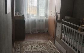 2-комнатная квартира, 42 м², 5/5 этаж, 1 микрорайон за 7 млн 〒 в Лисаковске
