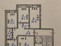 4-комнатная квартира, 84.6 м², 2/6 этаж