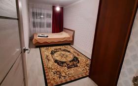 1-комнатная квартира, 58 м², 3/7 этаж посуточно, 9-й мкр за 6 000 〒 в Актау, 9-й мкр