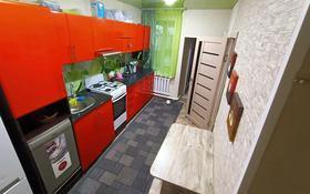 1-комнатная квартира, 46.12 м², 1/2 этаж, Вознесенская улица 34 за 7.9 млн 〒 в Петропавловске