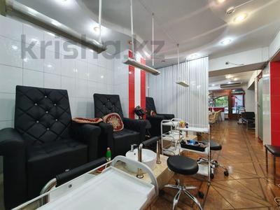 Офис площадью 83 м², Ауэзова — Курмангазы за 72 млн 〒 в Алматы, Алмалинский р-н