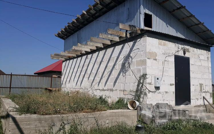 Участок 10 соток, мкр Альмерек 232 за 15.5 млн 〒 в Алматы, Турксибский р-н