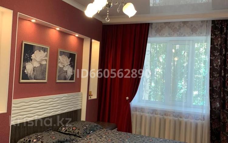 2-комнатная квартира, 66 м², 1/7 этаж помесячно, Улы дала 11/2 за 150 000 〒 в Нур-Султане (Астана), Есиль р-н