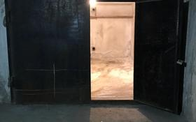 гараж за 3 млн 〒 в Алматы, Бостандыкский р-н