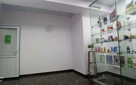 Магазин площадью 10 м², мкр Аксай-1 18А за 50 000 〒 в Алматы, Ауэзовский р-н