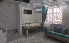 3-комнатная квартира, 108 м², 9/10 этаж, Приканальная 6 за 36 млн 〒 в Караганде, Казыбек би р-н