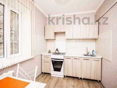 1-комнатная квартира, 36 м², 1/5 этаж посуточно, Казбек би — Наурызбай батыра за 7 000 〒 в Алматы, Алмалинский р-н