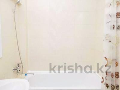 1-комнатная квартира, 36 м², 1/5 этаж посуточно, Казбек би — Наурызбай батыра за 7 000 〒 в Алматы, Алмалинский р-н — фото 11