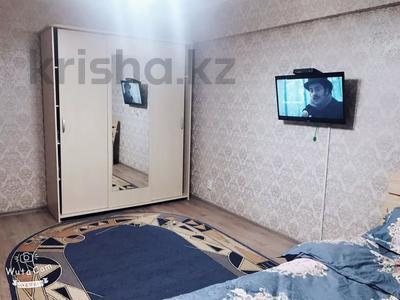 1-комнатная квартира, 36 м², 1/5 этаж посуточно, Казбек би — Наурызбай батыра за 7 000 〒 в Алматы, Алмалинский р-н — фото 7