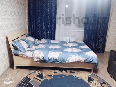 1-комнатная квартира, 36 м², 1/5 этаж посуточно, Казбек би — Наурызбай батыра за 7 000 〒 в Алматы, Алмалинский р-н — фото 9