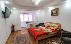 1-комнатная квартира, 44 м², 2/5 этаж посуточно, Гоголя 50 — Назарбаева за 9 000 〒 в Алматы, Медеуский р-н