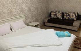2-комнатная квартира, 50 м², 1/5 этаж посуточно, Фима Скаткова 151 — Бокейхана за 12 000 〒 в