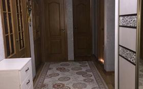3-комнатная квартира, 92 м², 2/5 этаж, Нурсат 1 147 за 30 млн 〒 в Шымкенте, Каратауский р-н