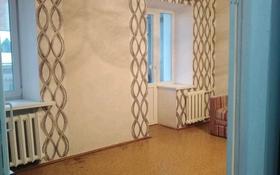 1-комнатная квартира, 36 м², 3/9 этаж, Сутюшева за 13.3 млн 〒 в Петропавловске