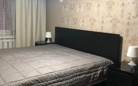4-комнатная квартира, 85 м², 5/9 этаж, Абылай-хана 4 за 26 млн 〒 в Кокшетау
