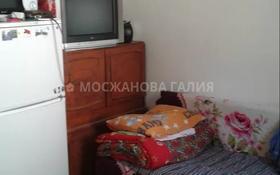 1-комнатная квартира, 14 м², 1/4 этаж помесячно, мкр №5 19 а за 40 000 〒 в Алматы, Ауэзовский р-н