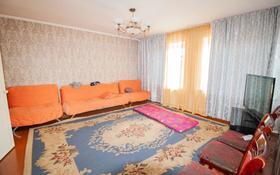 5-комнатный дом, 150 м², 7 сот., Шолохова 23 за 19 млн 〒 в Талдыкоргане