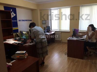 Офис площадью 110 м², Динмухамеда Кунаева 14 — Турскестана за 250 000 〒 в Нур-Султане (Астана), Есиль р-н — фото 5