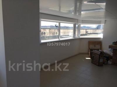 Офис площадью 110 м², Динмухамеда Кунаева 14 — Турскестана за 250 000 〒 в Нур-Султане (Астана), Есиль р-н — фото 7