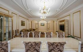 4-комнатная квартира, 196 м², 4/5 этаж, Кадыргали Жалаири 3 за 115 млн 〒 в Нур-Султане (Астана), Алматы р-н
