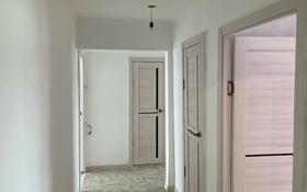 2-комнатная квартира, 51.1 м², 2/5 этаж, 3 мкр 1 за 6.8 млн 〒 в Кульсары
