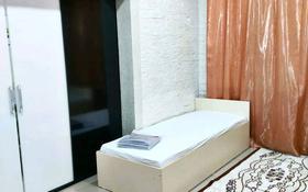 2-комнатная квартира, 45 м², 1/5 этаж посуточно, улица Абая 91 за 15 000 〒 в Жезказгане