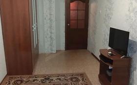 2-комнатная квартира, 44 м², 5/9 этаж, 11-й мкр 18а за 10 млн 〒 в Актау, 11-й мкр