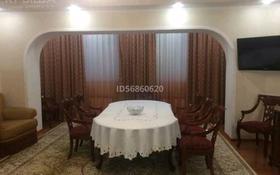 4-комнатная квартира, 116 м², 3/11 этаж, 27-й мкр за 32 млн 〒 в Актау, 27-й мкр